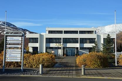 Ráðhús Dalvíkurbyggðar